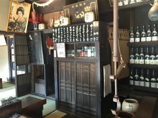 江戸東京たてもの園 居酒屋